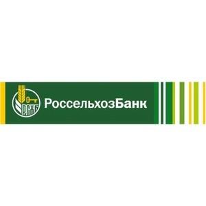 Красноярский региональный филиал выдал на сезонно-полевые работы порядка 400 млн рублей