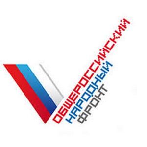 Фронтовики в Крыму обсудили актуальные вопросы развития ЖКХ