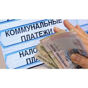 Липецкий филиал «Квадры» готов списать начисленные должникам пени