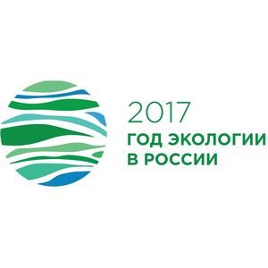 «Энфорта» приняла участие в открытии года экологии в Ульяновской области