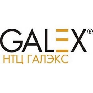 Галэкс выступил одним из партнеров главного культурного события этой осени