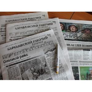 ОНФ согласен с решением Карабашского суда, отказавшего главврачу КГБ в удовлетворении иска к газете