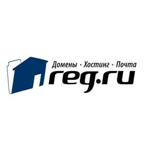 REG.RU объявляет о запуске REG.COM и начале работы на международном рынке