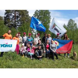 Соревнуются Уральские туристы