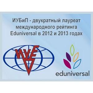 Кому в ВТО жить хорошо