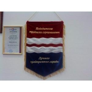 «Ростелеком» в Каменске-Уральском – лучшее предприятие города