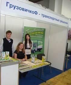 «ГрузовичкоФ» поможет перевезти московскую недвижимость