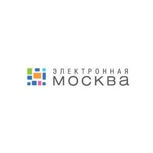 «Электронная Москва» представила новую систему на выставке-конференции