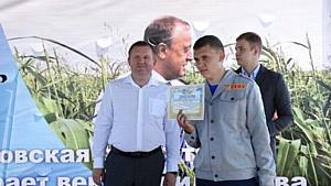 «Солнечные продукты» отправят саратовских студентов перенимать опыт на крупнейшие агропредприятия РФ