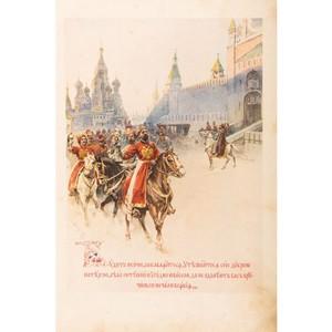 Выставка и аукцион «Старинные и редкие книги, гравюры, фотографии» включат 568 раритетов