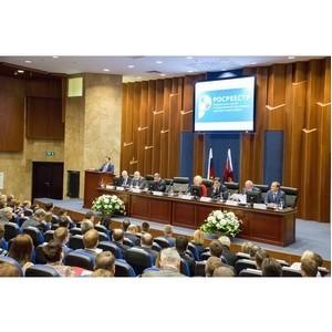 Состоялось заседание коллегии Росреестра по итогам работы за 2016 год
