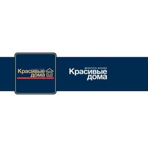 Завод ККЗМ – участник международной выставки «Красивые дома - 2017»