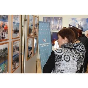 В Благовещенске открылась фотовыставка «ОНФ в моем регионе»