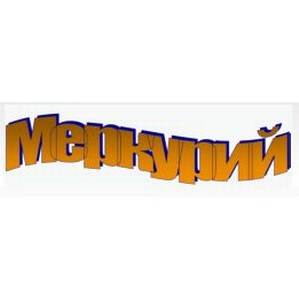 Новые модели светодиодного освещения в интернет-магазине «Меркурий»