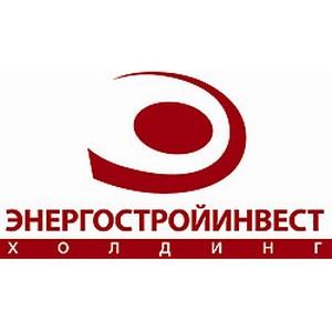 Энергостройинвест-Холдинг разработает Схему развития энергетики Республики Карелия до 2018 г.