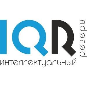 Компании DataLine и IQR стали партнёрами