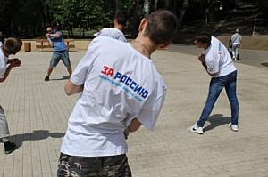 Воронежские активисты Народного фронта провели акцию «День без табака»