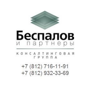 Р.Исмагилова избрали президентом и председателем правления Ленинградской ТПП