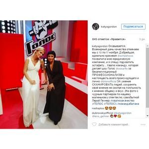 Звезды отметили неделю качества поздравлениями в Instagram