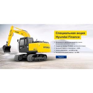 Специальная акция Hyundai Finance в ООО «Лизинговая компания УРАЛСИБ»