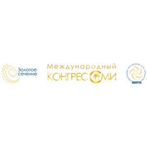 Новые правила для российского бизнеса: ВТО и ЧТО ожидать российскому бизнесу