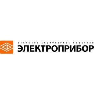 ОАО «Электроприбор» на выставке «Электрические сети России 2015»