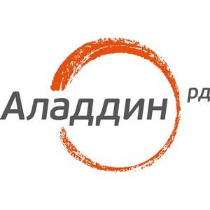 """Компания """"Аладдин Р.Д."""" приняла участие в конференции"""