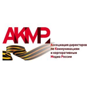 """АКМР продлевает сроки заполнения заявок на участие в рейтинге """"TOP—COMM 2014"""" до 31 мая 2014 года"""