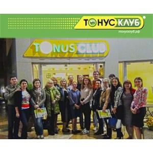 ТОНУС-КЛУБ® на Кипре: 21-24 ноября состоялся выездной семинар франчайзи сети