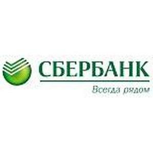 В Астрахани открыта новая зона самообслуживания Сбербанка