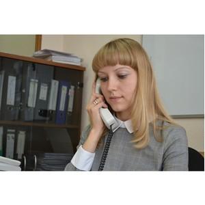 В Управлении Росреестра рассказали о требованиях к подготовке арбитражных управляющих