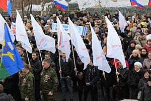 В Мурманске завершился праздничный митинг, посвященный годовщине воссоединения России и Крыма