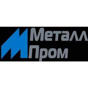 ООО «МеталлПром»: сэндвич-панели стали еще прочнее