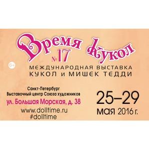 Международная выставка кукол и мишек Тедди «Время кукол» №17