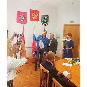 ООО «Декёнинк Рус» наградили за вклад в развитие промышленности Московской области
