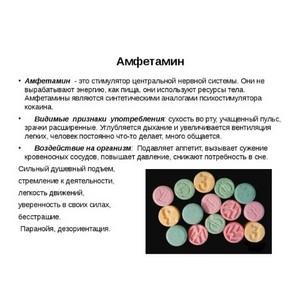 Полицейские Зеленограда задержали подозреваемого в незаконном хранении наркотиков