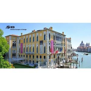 Престижное дизайнерское образование в Италии предлагает институт IED
