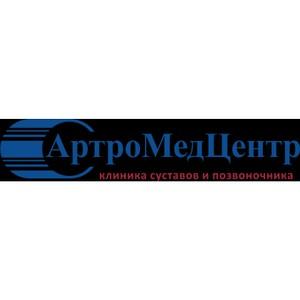 Безхирургический метод лечения ортопедических заболеваний в АртроМедЦентр