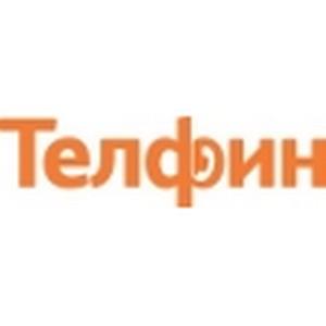Телфин представлен в 50 городах России