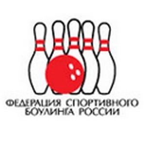 В Иркутске прошло Первенство России по боулингу
