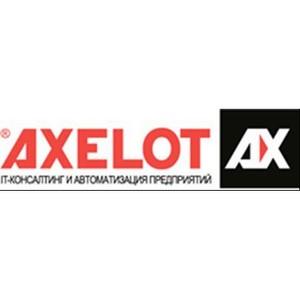 Компания Axelot автоматизировала склад ведущего производителя в пищевой промышленности