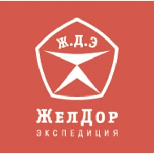 ЖелДорЭкспедиция-Н приняла участие в Региональном логистическом форуме