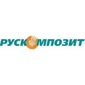 ФДА «Росавтодор» занял первое место в рейтинге  информационной открытости органов власти