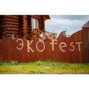 В год экологии в Прикамье прошел Фестиваль зеленого формата