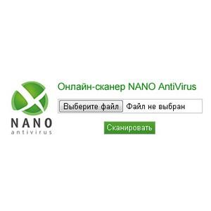 Онлайн-проверка на вирусы на вашем сайте? Легко!
