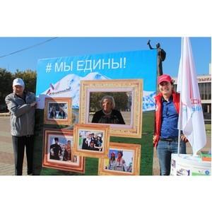 «Молодежка ОНФ» организовала в День народного единства акцию для жителей КБР