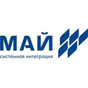 ЦКТ «Май» - серебряный партнер HikVision