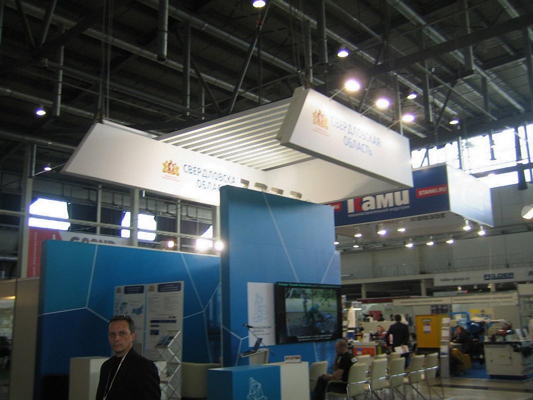Отраслевые выставки в Екатеринбурге