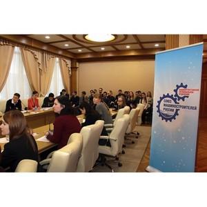 Молодые специалисты предприятий РБ задали руководству злободневные вопросы