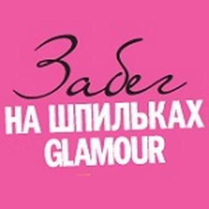 Glamour «Забег на шпильках 2012»